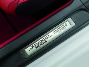 шильдик S2000UE