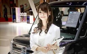 girl & car